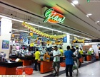 Giant Hypermarket Photos