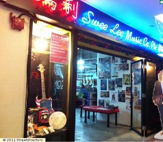 Swee Lee Music Academy Photos