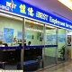 Ibest Employment Services Pte Ltd (Katong Shopping Centre)