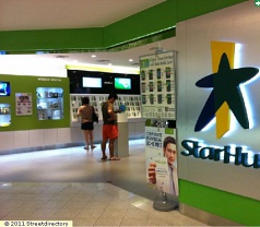 Starhub Shop Pte Ltd Photos