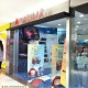 Popular Book  Co. Pte Ltd (Junction 8 Shopping Centre)