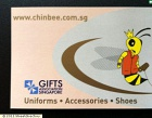 Chin Bee Pte Ltd Photos
