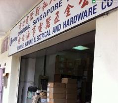 Denique Singapore Pte Ltd Photos