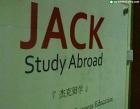 StudyAbroad.sg Photos