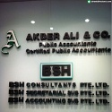 Akber Ali & Co. (Sim Lim Tower)