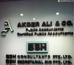 Akber Ali & Co. Photos