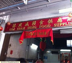 Lim Kian Seng Food Supplier Pte Ltd Photos