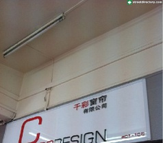QC Design Photos
