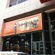 Slender Shapes International Pte Ltd (Eunos Techpark 2)