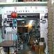 Costsavers Lighting Pte Ltd (KB Industrial Building)