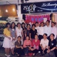 Le Beauty Chinese Medical Research Centre Pte Ltd (New Upper Changi Road)
