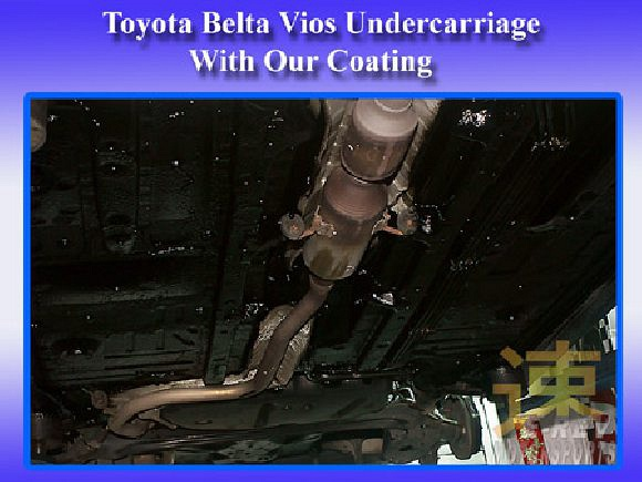 Toyota Vios undercarriage with sound proof