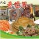 Vegetarian World Foods Trading