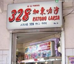 328 Katong Laksa Photos