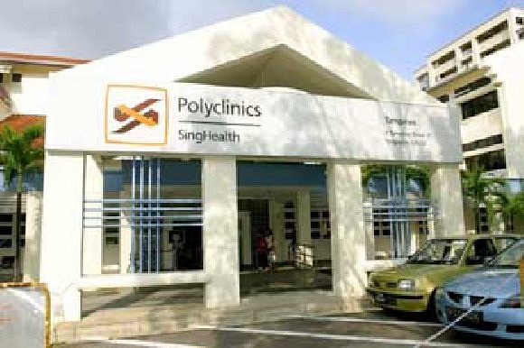 TAMPINES POLYCLINIC