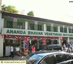 Ananda Bhavan Restaurant Photos
