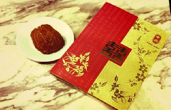 Tong Heng (Telok Ayer Shop Houses)