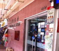 Bedok Medical Hall Photos