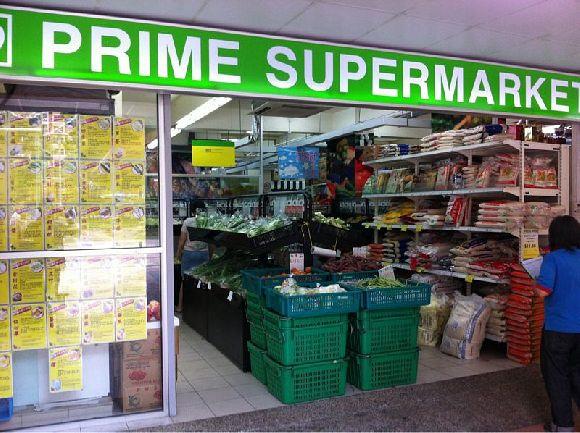 Prime Supermarket Ltd (HDB Bedok)