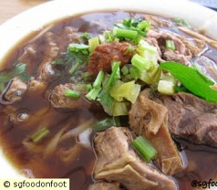 Cheng Kee Beef Kway Teow Photos