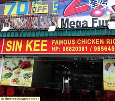 Sin Kee Famous Chicken Rice Photos
