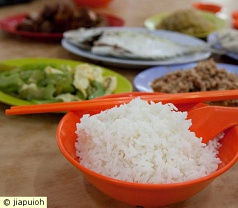 Ah Seah Teochew Porridge Photos