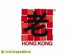 Old Hong Kong Group Singapore Photos