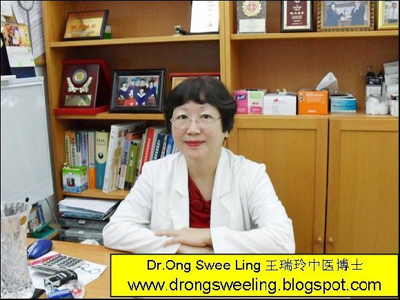 Dr. Ong Swee Ling's Blog www.drongsweeling.blogspot.com More details about clinical cases in her blog