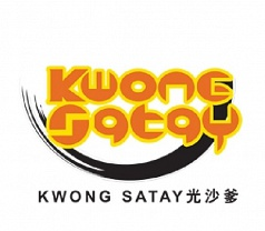 Kwong Satay Photos