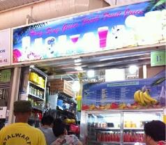 Heng Seng Guan Fresh Fruit Juice Photos