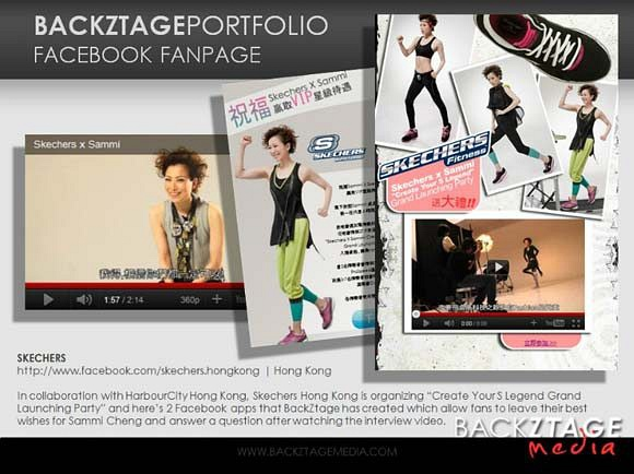 Skecher Hong Kong Facebook Campaign Management