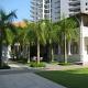 HSR International Realtors Pte Ltd (HSR Building)
