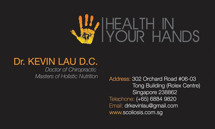 Health In Your Hands Pte Ltd (Tong Building)