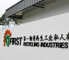 First Recycling Industries Pte Ltd Photos