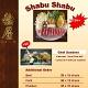 Shabu_Shabu_Ala Carte