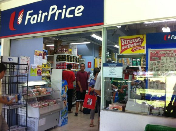 NTUC Fairprice Co-operative Ltd   (HDB Eunos Crescent View)
