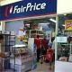 NTUC Fairprice Co-operative Ltd   (HDB Eunos Crescent View)