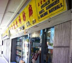 Sin Teck Seng Pte Ltd Photos