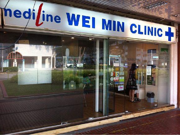 Medicine Wei Min Clinic (HDB Marine Parade)