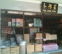 Pok Char Sen Photos