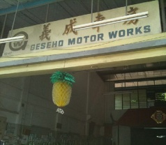 Geseho Motor Works Photos