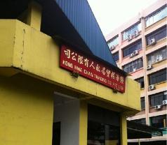 Kong Hwa Chan Trading Pte Ltd Photos