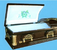 Reliant Funeral Services Photos