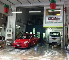 Ong Kian Seng Motor Repairs Photos