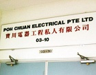 Poh Chuan Electrical Pte Ltd Photos