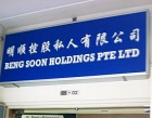 Beng Soon Holdings Pte Ltd Photos
