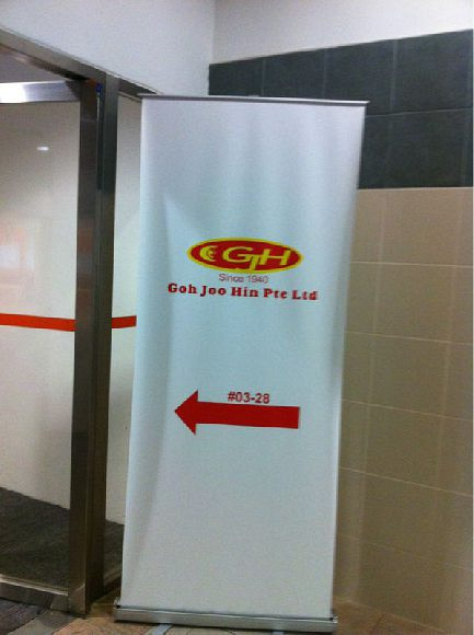 Goh Joo Hin Pte Ltd (The Comtech)