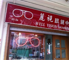 Well Vision Optics Centre Photos