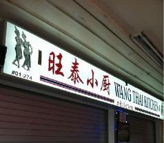 Wang Thai Kitchen Photos