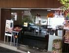Senki Singapore (Killiney) Pte Ltd Photos